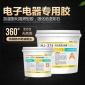 特价汇巨电子灌封胶HJ374黑色加成型环氧树脂灌封胶防水驱动胶水
